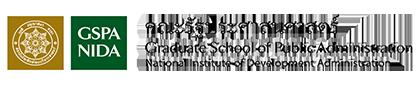 ตำราและเอกสาร   คณะรัฐประศาสนศาสตร์  GSPA NIDA