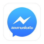 gspa faq fb app icon2