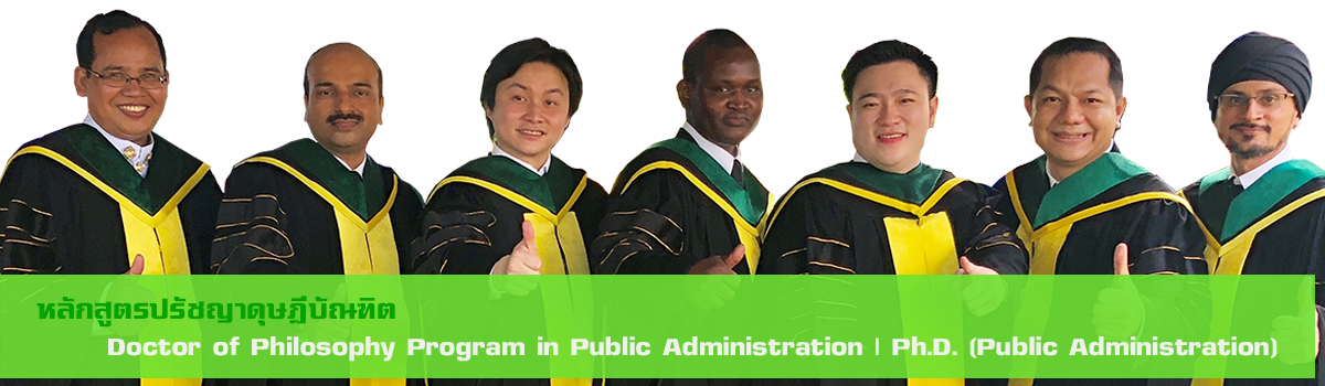Doctor of Philosophy Program in Public Administration | Ph.D. Public Administration
