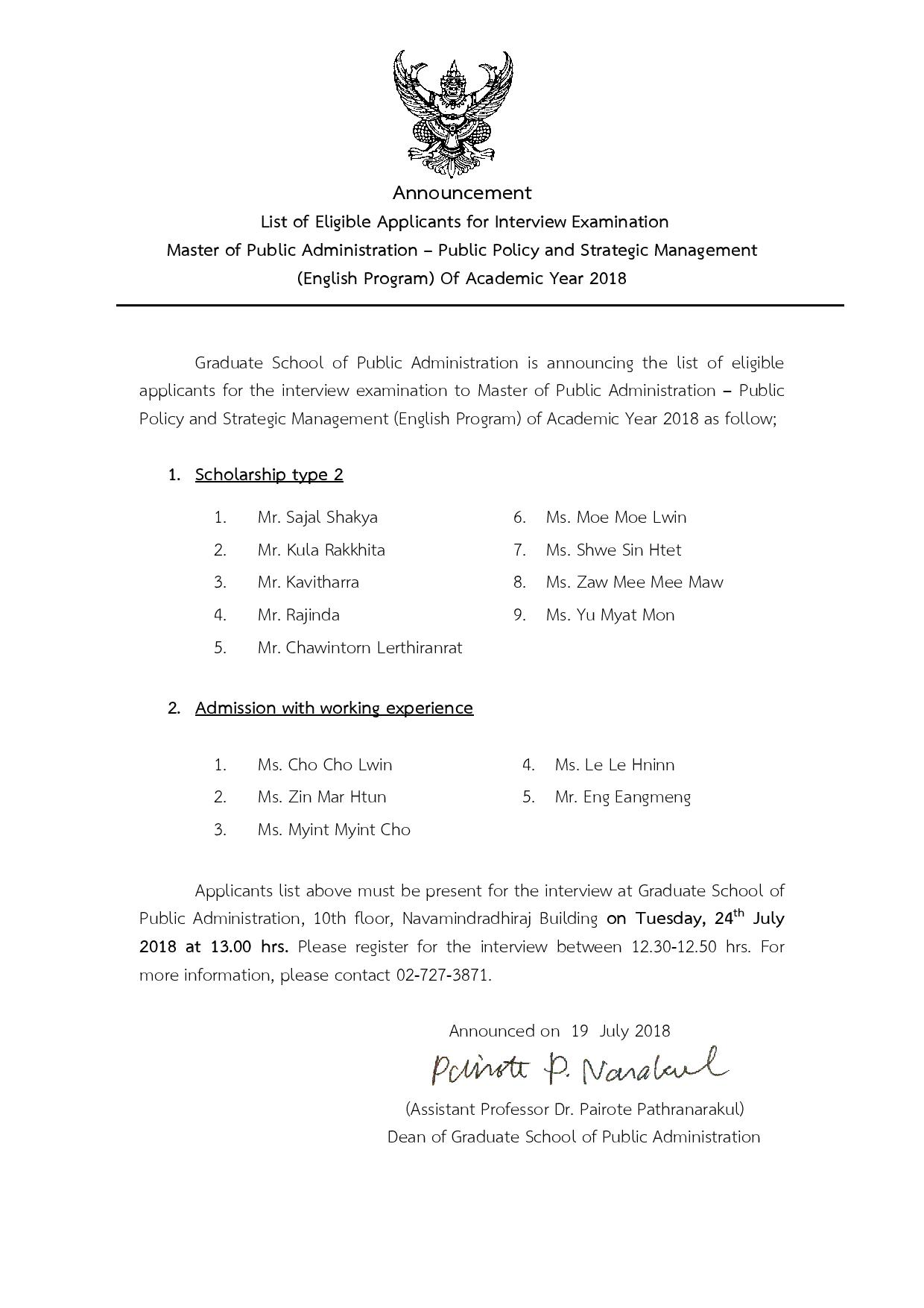 List of Eligible Application for Interview Examination MPA (English Program)