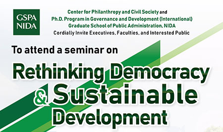 Attend a Seminar on Rething Democracy & Sustainable Development Fetured